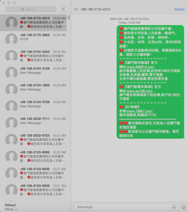 IMessage hacked, other users are receiving message