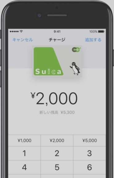 Apple Pay arrives in Japan   BitFeed co