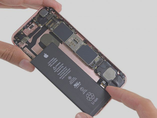 Giveaway iphone 6s battery replacement program