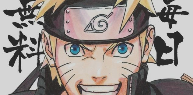 Naruto The Very First Drawing Of Naruto Uzumaki M