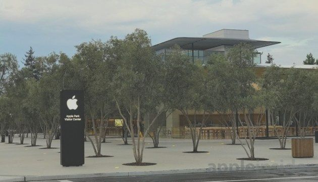 The visitor center of the Apple Park could open so