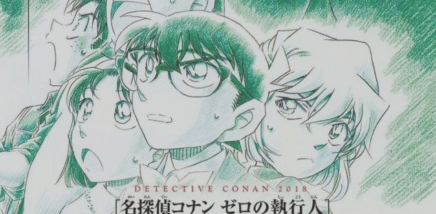 Detective Conan: here's the official title, the re