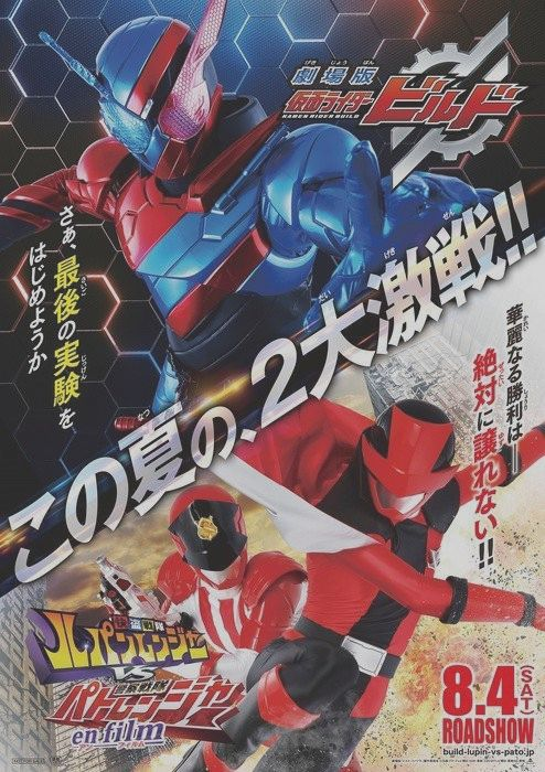 Toei announces two new movies super sentai | BitFeed co