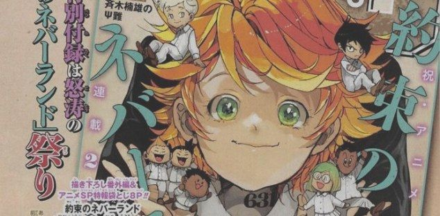 The Promised Neverland Emma And Mother Isabella I Bitfeed Co