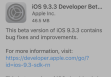Apple releases iOS 9.3.3 and tvOS 9.2.2 beta 3 to the developers and beta testers
