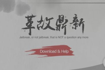 Pangu update the tool to Jailbreak iOS 9.2-9.3.3 with important news in