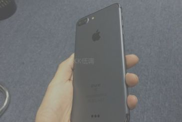 New images of the iPhone 7 in color Space Black?