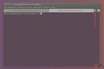How to re-obtain the card in the terminal of Ubuntu