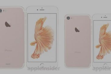 Revealed the technical details of the camera in the iPhone 7 and 7 Plus – RUMOR