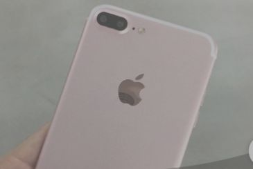 The iPhone 7 Plus: get the first benchmark of the chip A10 | Rumor