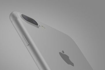 IPhone 7: to appear in the network of the new speed test