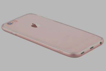 A case might bring the jack for the headphones on the iPhone 7