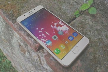 Asus ZenFone Pegasus 3S officially unveiled