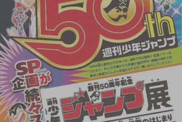 Shonen Jump will celebrate 50 years in business with a series of commemorative events