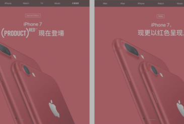 IPhone 7 (PRODUCT) RED, Apple eliminates the signs on the charity from the chinese website