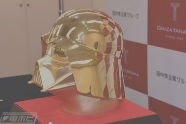 Here is the helmet of Darth Vader gold, selling for about a million Euros