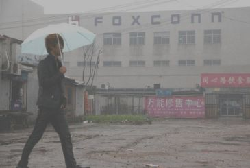 Foxconn officially opened the first plant in the USA