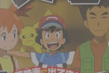 Pokémon: Misty and Brock will return in the souls of the Sun and the Moon!