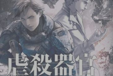 Is the end of the manga Genocidal Organ