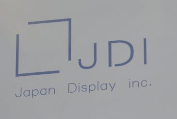 Apple will use the LCD panels advanced of Japan Display?