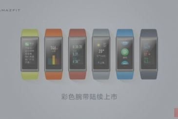 Where to buy Amazfit Band, heir of the Xiaomi Mi Band 2