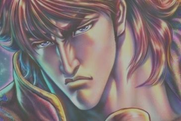 Ken the Warrior: revealed title, month of departure, and the promo art of the new animated series