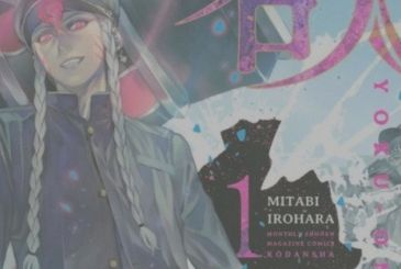 Planet Manga – releases, news, and reprints of January 2018