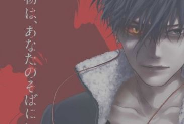 Devils Line, unveiled the new key visual of the anime