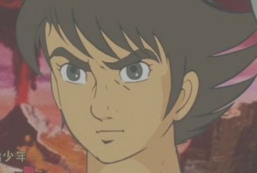 Ryu the Guy of the Caves, the animated series is on newsstands