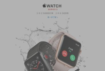 The LTE version of the Apple Watch 3 will arrive in Hong Kong and Singapore