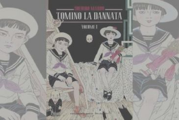 Tomino The Damned Vol. 1 of Suehiro Maruo | Review