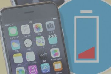 """Apple confirms the release date of the function the """"power management"""" on iOS"""