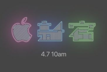 Tokyo will open a new Apple Store