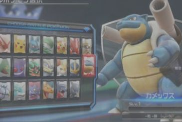 Pokken Tournament DX – Blastoise and other Pokemon with the new DLC