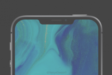 IPhone IF 2: is this the final design?