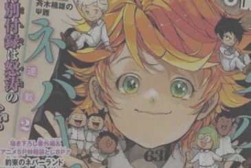 The Promised Neverland: Emma and Mother Isabella in the anime