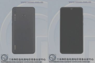 Huawei will launch shortly a smartphone by 7,12-inch battery 4.900 mAh battery and body skin
