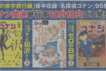 Detective Conan, the new break for the manga