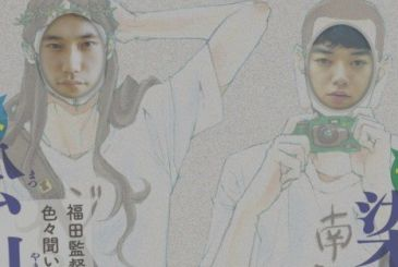 Saint Young Men: revealed premiere and other updates on the live-action