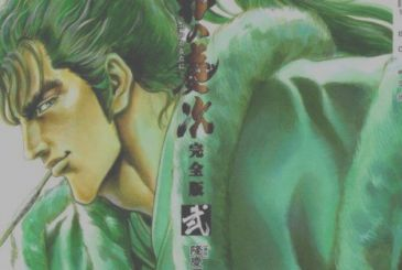 Tetsuo Hara will launch a new manga devoted to the Keiji il magnifico