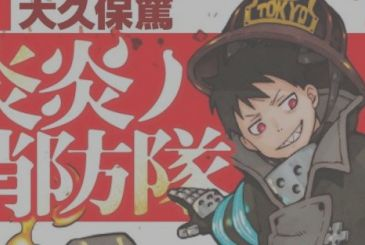Fire Force, the animated series for the manga Atsushi Ohkubo (Soul Eater)