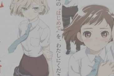 Araoto, the manga of Mari Okada (anohana) becomes an animated series