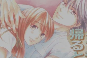 LDK – Living Together: the new visual of the movie shows the love triangle