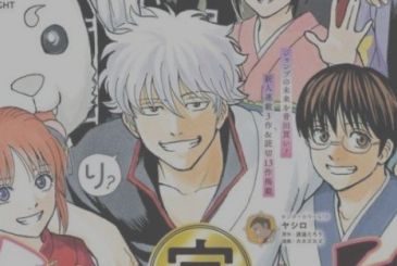 Gintama: the manga will continue in digital?