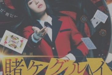 Kakegurui – the movie, the new trailer and poster to announce the release date