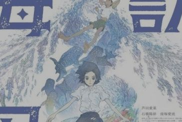Children of the Sea Kaiju no Kodomo, the poster visual of the animated film