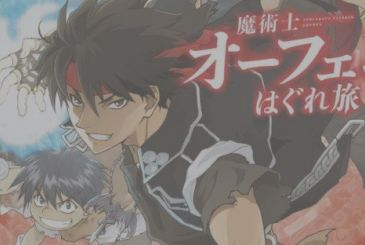 Orphen the Sorcerer, the visual, and the first promo video of the new animated series