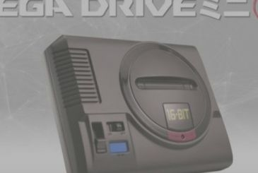 Sega Mega-Drive Mini: the first 10 games of the european version