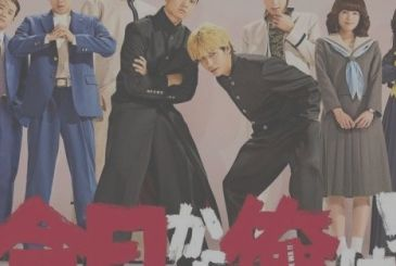 Due come Noi (Kyo Kara Ore wa!!), announced the new movie