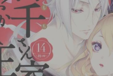 Is the end of the manga The Spirits of the House Momochi Aya Shouoto